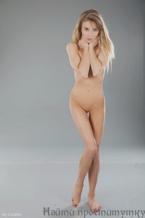 Дилара, 28 лет - шведский массаж
