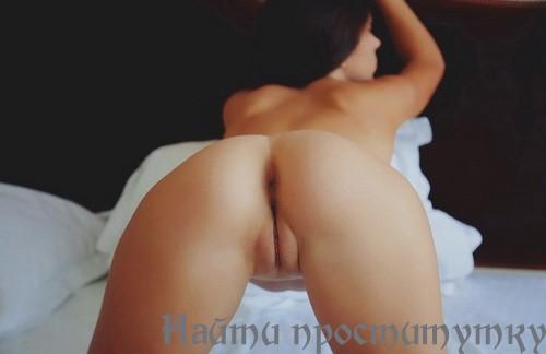Проститутки по 1000р краснодар
