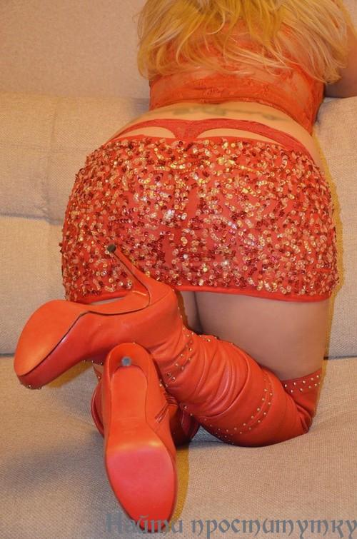 Мусульманки проститутки москва