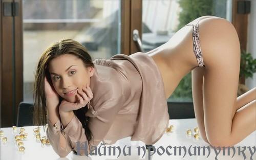 Реальные секс услуги Астана