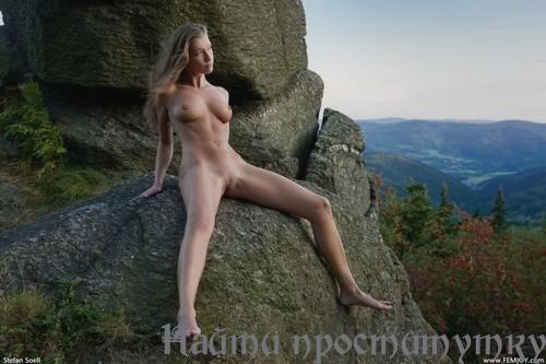 Проститутки станицы ленинградская