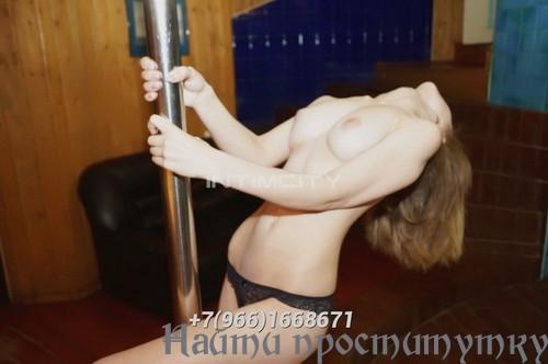 Амилия, 33 года - город  Мыски