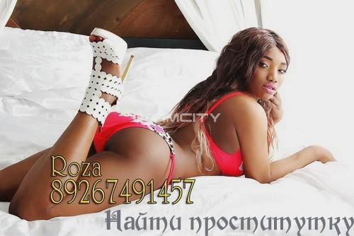 Анжелька, 28 лет - г. Белово