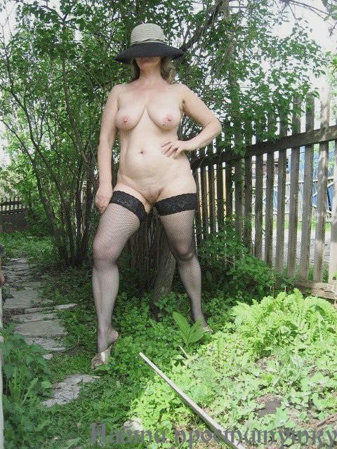 Жулия, 35 лет: госпожа