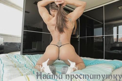 Дарьяна, 19 лет, шведский массаж