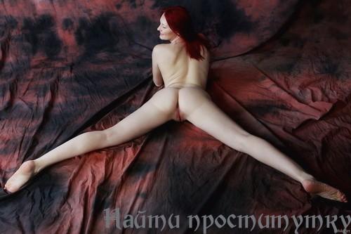 Аддолората, 31 год, криомассаж