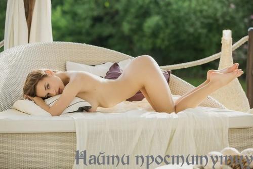 Эйли, 27 лет - г Тольятти