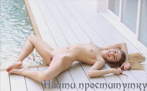 Пермь проститутки