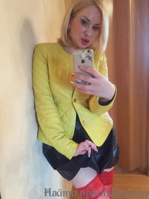 Белина, 34 года, выезд