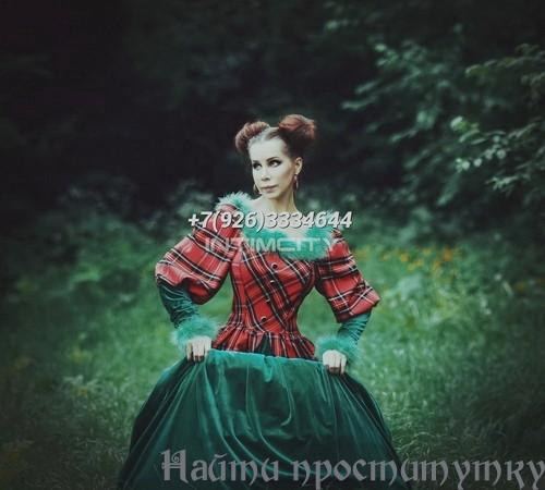 Наргиса, 29 лет: страпон