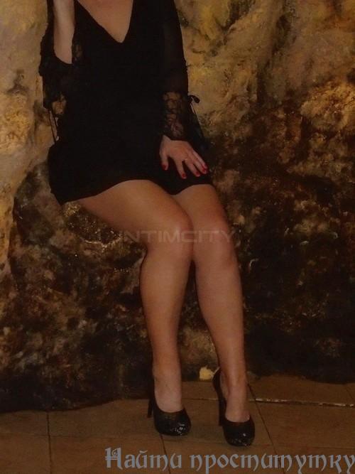 Борислава, 33 года: непрофессиональный