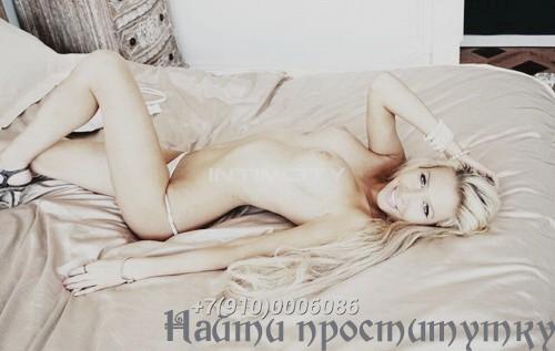 Каля, 29 лет г. Шадринск
