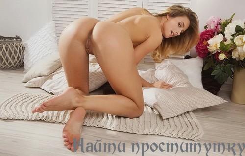 Домашний массаж услуги для женщин Спб