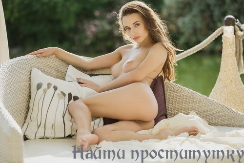 Гедка, 29 лет - лесби